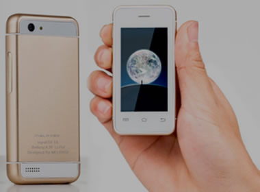small android phone